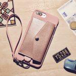 <新作>RAKUNI PU Leather Case with Strap for iPhone 7 / iPhone 7 Plusが登場!