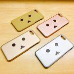 <New!>cheero Danboard Case for iPhone 7の新3色をレビュー!