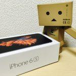 [レビュー]iPhone 6s がやってきた! 起動編