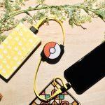 <レビュー>あなたはピカチュウ派?イーブイ派?cheero Energy Plus 5000mAh Pokémon versionが登場!