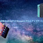 ASUS Zenfone3をAndroid7.0 Nougatとやらにアップデートしてみた