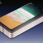 【噂】次期iPhoneのRAM容量は3GBと2GB?