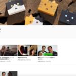 cheero USA、YouTubeにてSleepion 2の動画を公開中