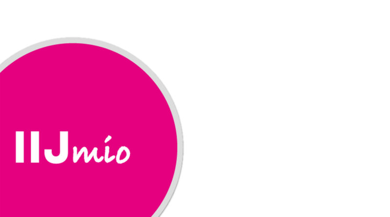 IIJmio、期間限定で「お友達紹介特典」Amazonギフト券1,000円プレゼントキャンペーンを開催中