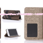 Amazon、KungFuerのiPhone 7/7 Plus用手帳型ケースを¥99円で販売中!