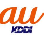 KDDI、新しい大容量データ通信プラン「auフラットプラン」を7月14日より提供開始へ