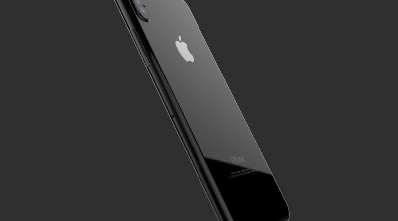 【噂】次期iPhoneシリーズは9月5日か6日に発売?