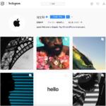Apple、公式Instagramページを開設