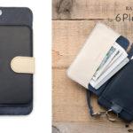 RAKUNI、iPhone Case for iPhone 6/6sなどに人気の新色「インディゴ」を追加