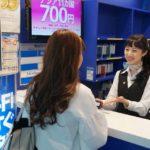 テレコムスクエア、中華電信のプリペイドSIMカードを羽田・成田空港内で販売開始へ