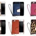 【終了】RAKUNI iPhoneケースを3名様にプレゼント!