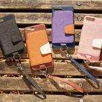 <終了>RAKUNI Light PU Leather Case Book Type for iPhone 7 Plusが本日限定でセール中!