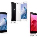 ASUS、ZenFone 4シリーズを2017年9月23日より販売開始