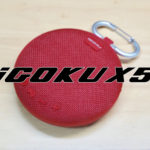 iGOKU Bluetoothワイヤレス防水スピーカー X5をレビュー