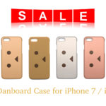 <終了> cheero Danboard Case for iPhone 7 / iPhone 8が本日限定でセール中!
