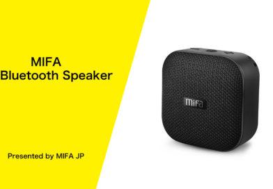 <IP56 防塵耐水> MIFA A1 Bluetoothスピーカーをレビュー!【PR】