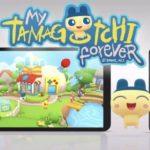 バンダイ、たまごっちの新作ゲーム「My Tamagotchi Forever」を2018年にアプリでリリースへ