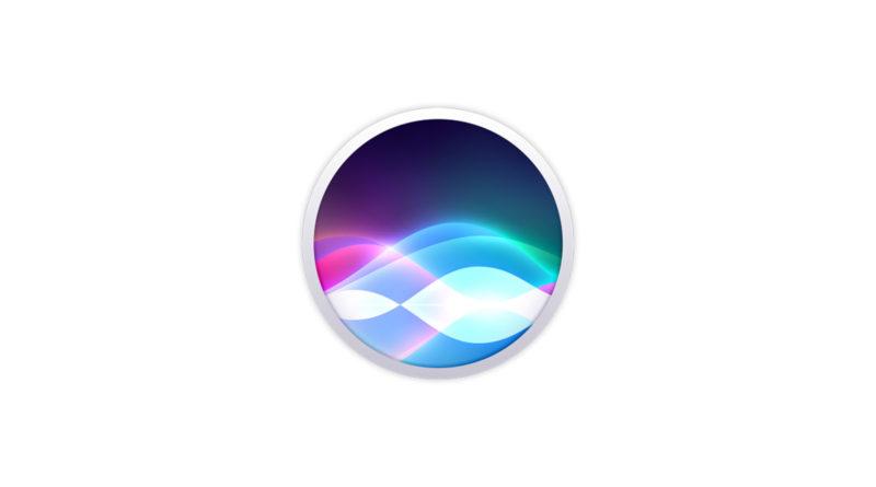 将来的にMacでも「Hey Siri」が利用可能に? ソースコードから判明
