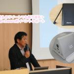 <参加者さんのツイートでも振り返る> AUGM大阪 cheero的イベントレポート