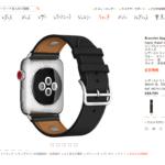 Hermès、「Apple Watch Hermès」向けの新しいバンドを2017年11月14より販売へ