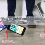 [レビュー]cheeroのガラスフィルム!? cheero Tempered Glass Screen Protectorをレビュー!【PR】