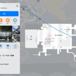 Apple、ロンドン、ジュネーブ、アムステルダム、ベルリンなどEU圏の空港用屋内マップを公開