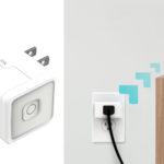 TP-Link、リモートアクセスと音声コントロールに対応したWi-Fiプラグ「HS105」を販売へ