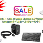 Anker、PowerPort+ 1 USB-C Quick Charge 3.0やSoundBuds Lifeなどをセール中!