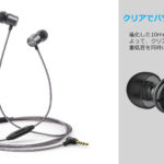 Anker、カナル型有線イヤホン「Anker SoundBuds Verve」を発表