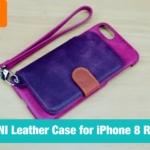 RAKUNI沼にハマった人間による「RAKUNI Leather Case for iPhone 7/8」レビュー【PR】