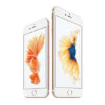 Apple、iPhone下取りキャンペーンの価格を改定 iPhone 6s Plusなどを最大¥4,000の減額