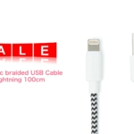 cheeroのライトニングケーブル「Fabric braided USB Cable with Lightning 100cm」がセール中!
