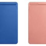 Apple、iPad Pro向けのレザースリーブケースとスマートカバーに春色な新色を追加