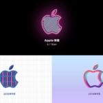 Apple、2018年中に新宿以外の新店舗開店を予告