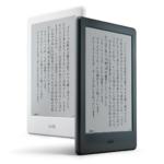 Amazon、本日限定で電子書籍リーダー「Kindle」のセールを開催中!