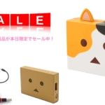 【終了】cheero、Amazonタイムセール祭りにてケーブル一体型バッテリーなどをセール価格で販売中!