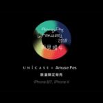 UNiCASE、「Amuse Fes in MAKUHARI 2018 – 雨男晴女 -」コラボ限定iPhoneケースを発表