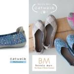 RAKUNI、NYアパレル「Bernie mev.」のコンフォートシューズ「CatWalk」に夏色カラーを追加