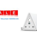 cheero、本日限定で大容量バッテリー「cheero Power Mountain 50000mAh」のセールを開催中!