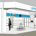 Anker、日本初の公式直営店を4ヶ月限定で大阪にオープンへ