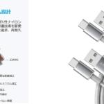 Anker、「Anker 高耐久ナイロン USB-C & USB-A 2.0 ケーブル」の販売を開始