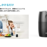 Anker、Googleアシスタント搭載のスマートスピーカー「Zolo SonicG」を発表