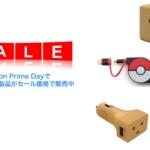Amazon Prime DayにてcheeroのダンボーバッテリーやLightningケーブルがセール価格に