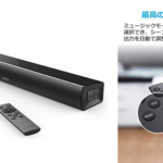 Anker、新製品「Soundcore Infini Mini」を発表