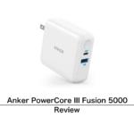 [レビュー]Anker PowerCore III Fusion 5000 がやってきた! USB-C 採用で新しくなった2in1モバブをチェック