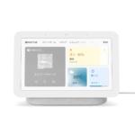 Google、Google Nest Hub(第 2 世代)を5月5日より販売へ
