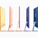 Apple、新型 iMac を発表 M1 チップを採用した24インチモデル