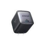 Anker、Anker Nano II 45W の販売を開始