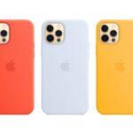 Apple、iPhone 12・iPhone 12 Pro シリコーンケースに新色を追加