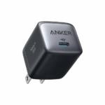 Anker、Anker Nano II 30W および Anker Nano II 65W の販売を開始